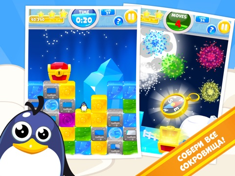 Игра Jelly Zoo