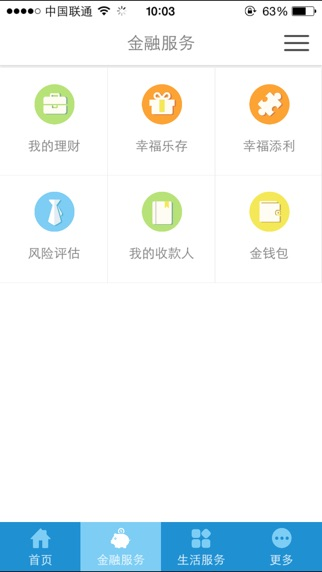 download 杭银钱包 apps 0