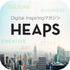 デジタルクリエイティブ&NYライフスタイルマガジンHEAPS ニューススタンド版
