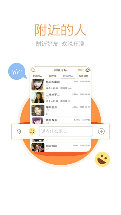 download 凤阳论坛 apps 0