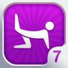 7 Minute Butt Workout - Women's Personal Fitness