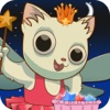 Kitty Fairy Star Counting Game Free - Learning Fun for Toddlers and Preschoolers