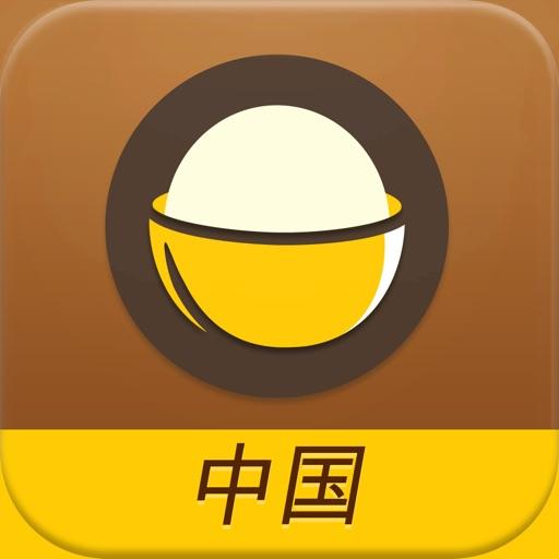 OpenRice 中国 开饭喇