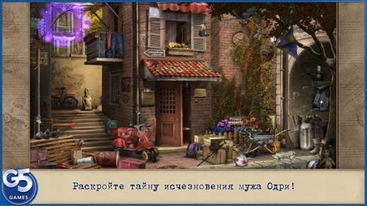 Письма из Прошлого (Полная версия) Screenshot