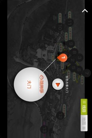 七曲山随身导 screenshot 3