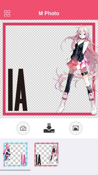 download IA -ARIA ON THE PLANETES- apps 0