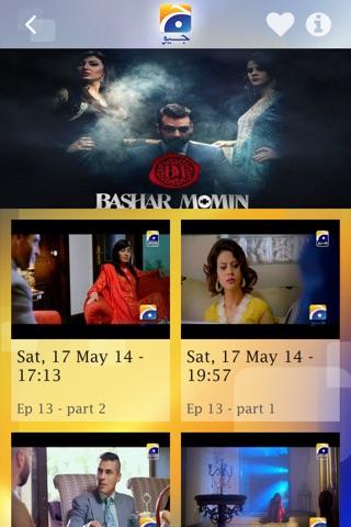 Geo TV screenshot 4