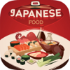 日本の 食品。迅速かつ簡単クッキング。ベストな料理、伝統的なレシピ&クラシックな料理。料理の本
