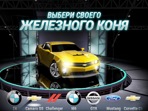 Road Smash - Crazy Racing! для iPad