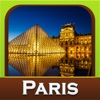 Paris Offline Tourism Guide