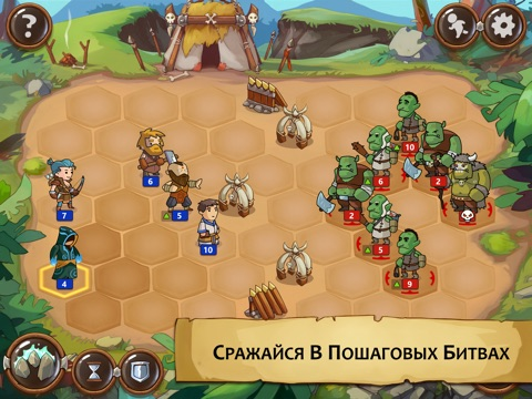 Braveland Wizard для iPad