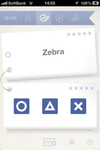 単語カード screenshot 3