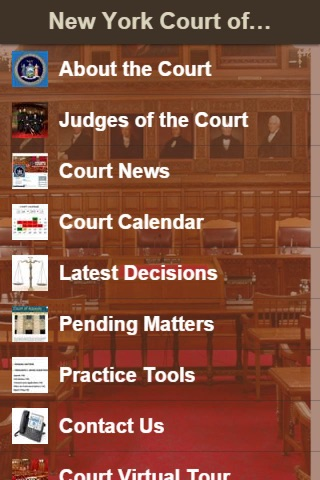 Court of Appeals screenshot 1
