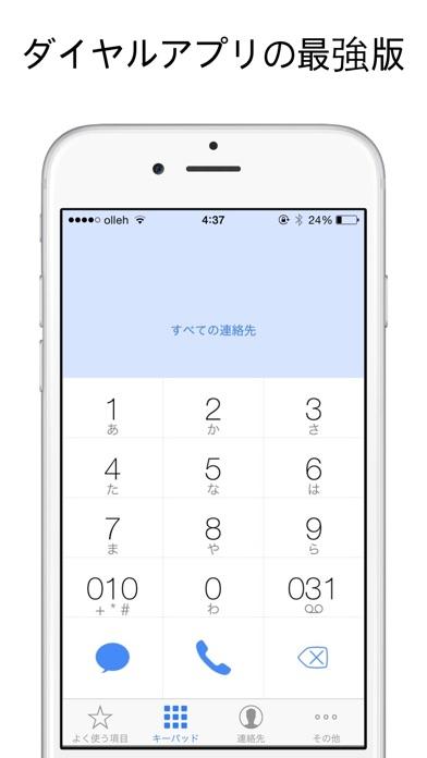 392x696bb 2017年9月20日iPhone/iPadアプリセール セキュリティ・ライブラリーアプリ「Secret Folder」が無料!
