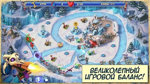 DayD Tower Rush Screenshot