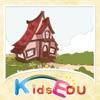 红色的小房子 -  故事儿歌巧识字系列早教应用