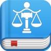 司法院電子書櫃