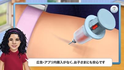夢の職業: こどものお医者さん - マイ ... screenshot1