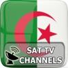 Algeria TV Channels Sat Info