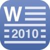 Full Docs for Mirosoft Word 2010