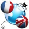 Speak English - French google