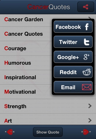 Cancer Quotes screenshot 2
