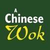 A Chinese Wok