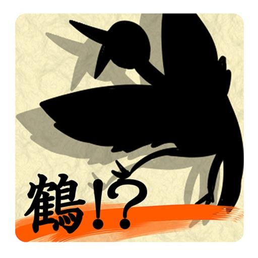 育成放置 ~鶴の大儲け~