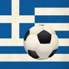 Greece Live Football - for Super League