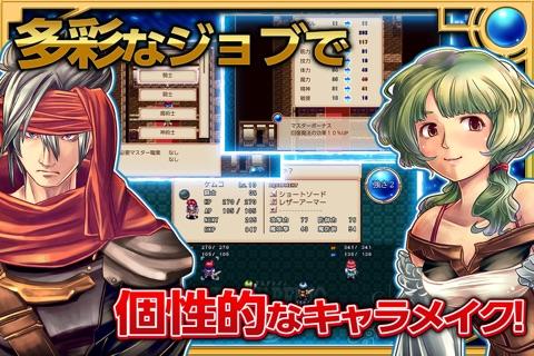 RPG クリスタレイノ screenshot 4