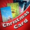 Christmas Cards HD †