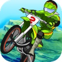 Amazon Bike Race - Mad Mountain Trails Multiplayer Racing game icon