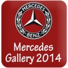 Cars Gallery-Mercedes Benz edition