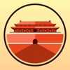 Tiananmen Square Visitor Guide