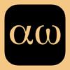 Letras griegas y alfabeto griego 2 - De Alfa a Omega