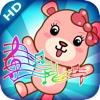 巴巴熊中文儿歌 - 宝宝学唱经典童谣系列,免费必备动画版hd