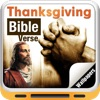 Thanksgiving Bible Verses-HD Wallpapers & Lock Screens