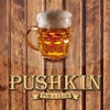 PUSHKIN PUB & CLUB