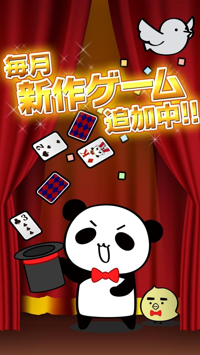 ソリティア&トランプゲーム by だーぱん -無料で遊べる定番カードゲーム-のスクリーンショット5
