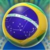 Fußball-Cup Brasilien (Football Cup Brazil)