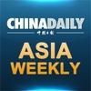 China Daily Asia Weekly