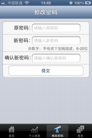 Mifi screenshot 3