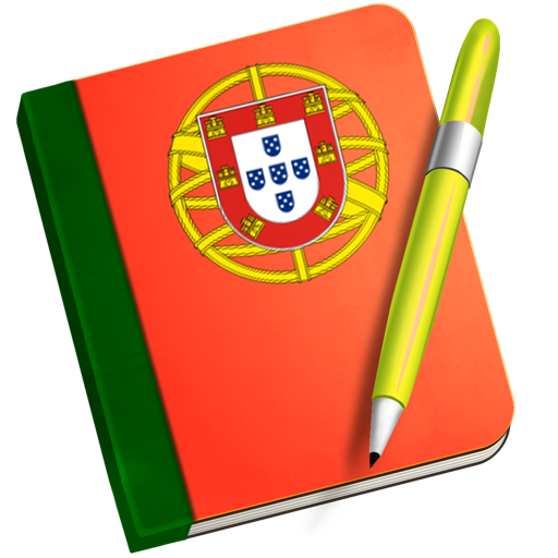 葡萄牙语每日学习
