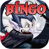 Bingo Vampire - Extreme Jackpot With Multiple Daubs