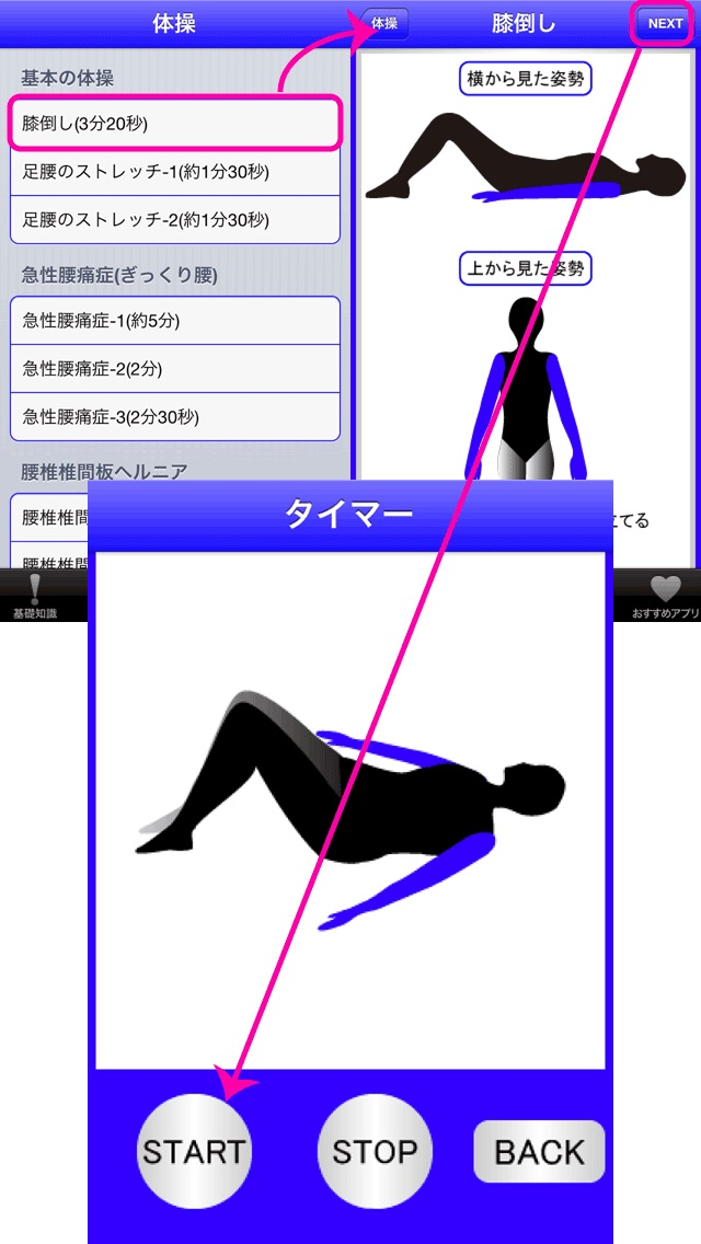 http://is5.mzstatic.com/image/thumb/Purple6/v4/51/0a/4b/510a4b6a-ec8e-c359-c3b2-dbac36ad6a7d/source/640x1136bb.jpg
