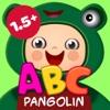 ABC Baby Puzzle Vol. 4
