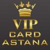 Vip Card Astana