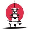 How to Speak Japanese