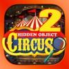 Circus2 Hidden Mysteries: Free Hidden Object