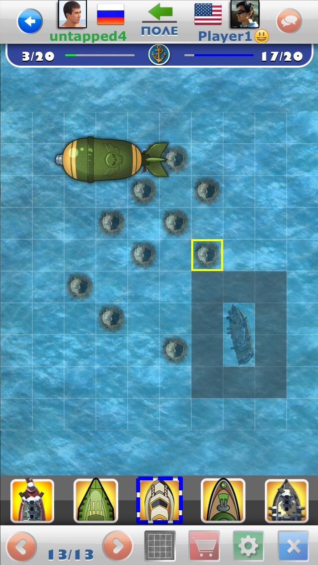 Морской Бой Мульти-выстрел Скриншоты4